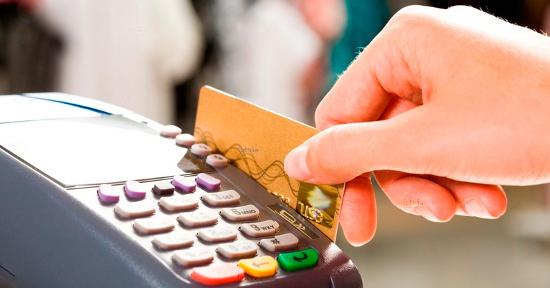 Как получить потребительский кредит быстро