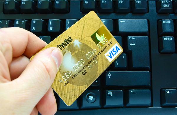 О банковских картах Виза