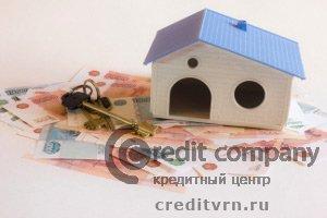 Ипотека в Воронеже: кредитный брокер спешит на помощь