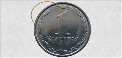 1-kopeyka-1996-ukraina-detalno