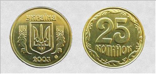 25-kopeek-2003-ukraina