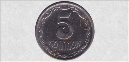 5 копійок 1994 (Україна)