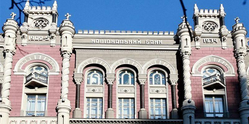 Нацбанк погодив умови реструктуризації валютних кредитів