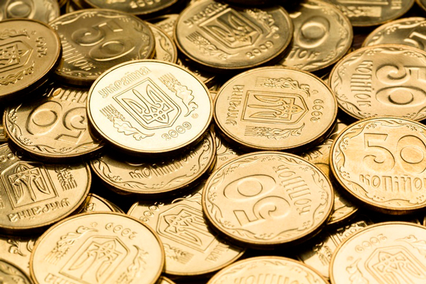 Найдорожчі монети України