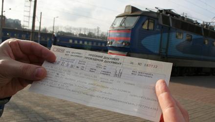В Україні залізничні квитки подорожчають на 20%