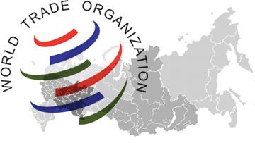 Україна хоче переглянути умови участі в СОТ