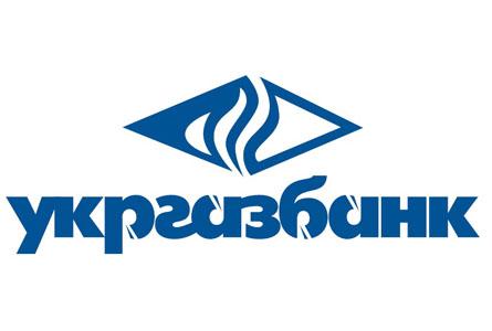 Условия ипотечного кредита на вторичном рынке в Укргазбанке