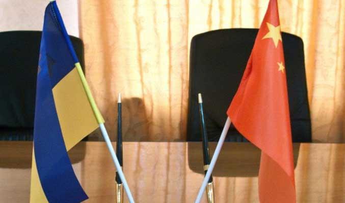 Україна підписала з Китаєм угоду про техніко-економічне співробітництво