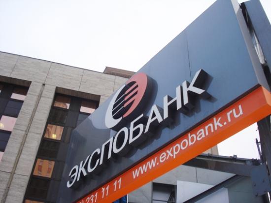 В Україні можуть ліквідувати ще один банк