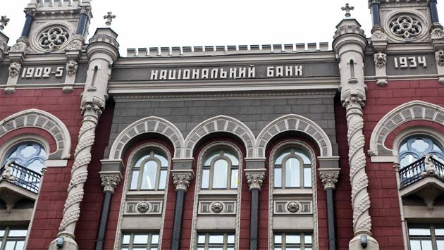 НБУ подал в Раду законопроекты, касающиеся валютных кредитов