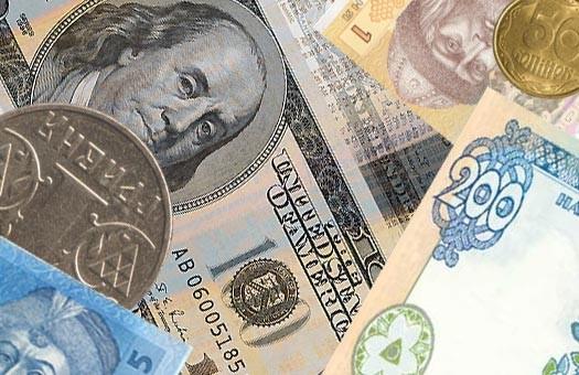 Нацбанк України відмовиться від індикативного курсу долара