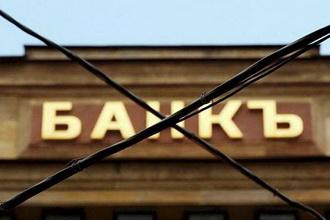 Три банки України очікує ліквідація