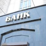 Преимущества депозитов АВАНТ-БАНКа