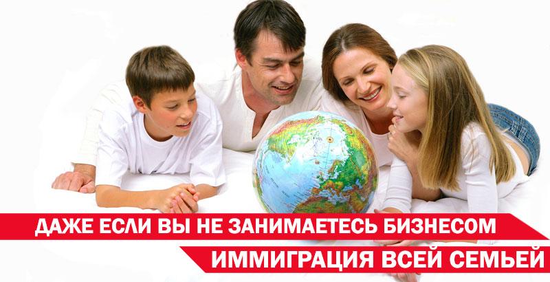hq-happy_family-38