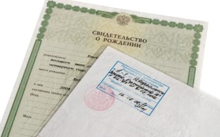 Какие документы могут подтвердить гражданство Украины