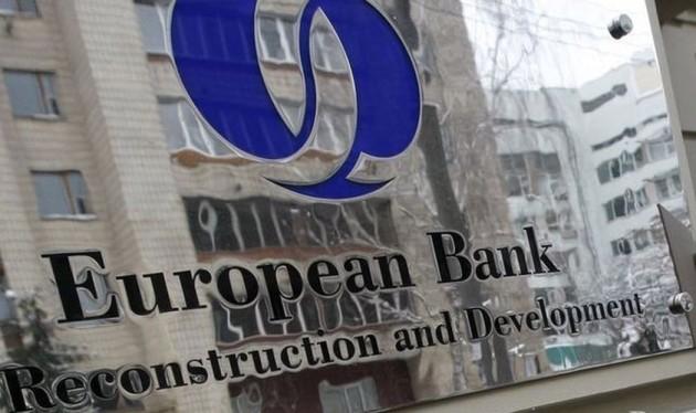Китай хочет стать членом ЕБРР