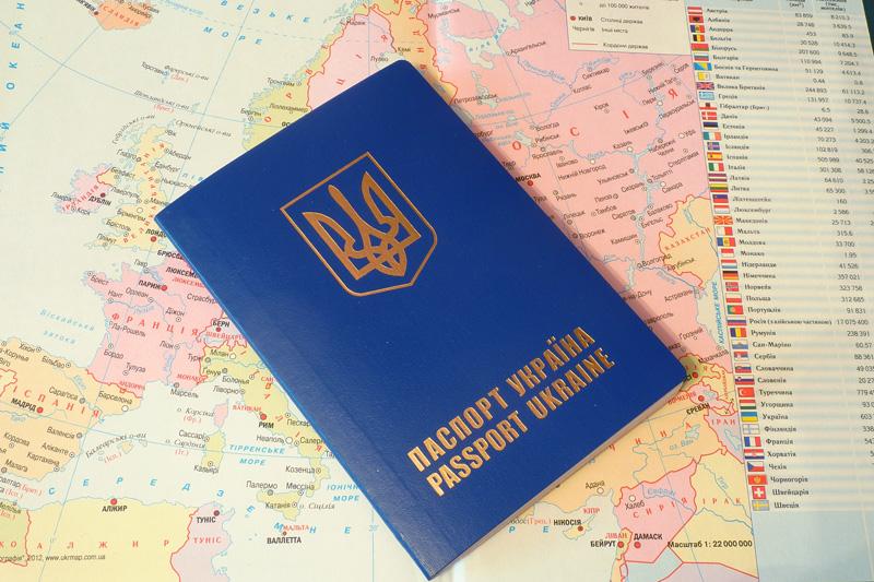 Сколько стоит сделать загранпаспорт в Украине?