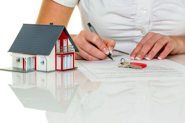 Страховка жилья в PZU это только преимущества
