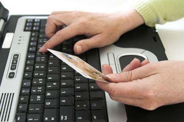 Как сделать анонимный платеж в Украине: деньги «без лица»