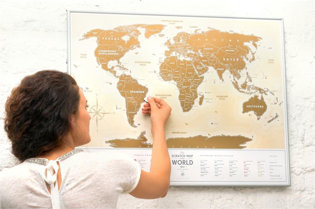 Скретч карта мира – дарит мечты и воспоминания о путешествиях