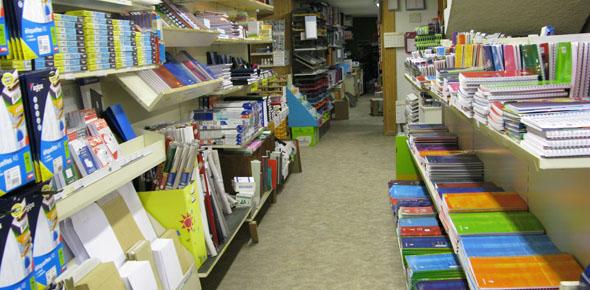 Идея бизнеса канцелярский магазин бизнес план социальной